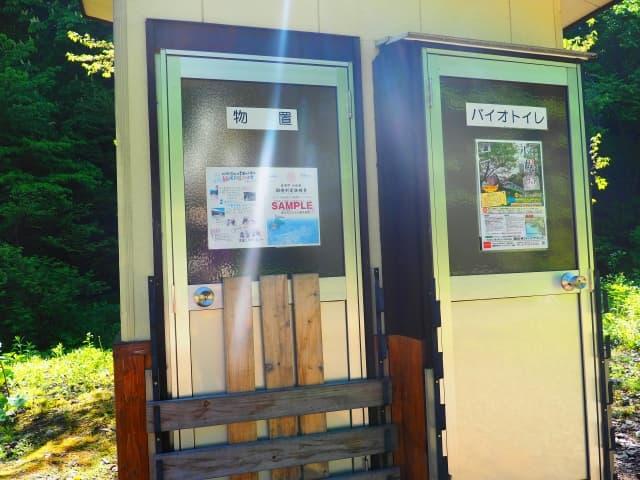 小幌礼文華ロングトレイル Sapporo Nature Times ‐ 札幌ネイチャー ...