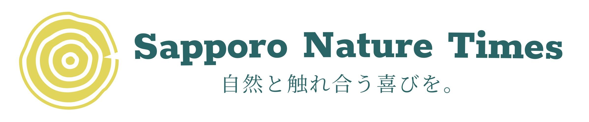 Sapporo Nature Times ‐ 札幌ネイチャータイムズ